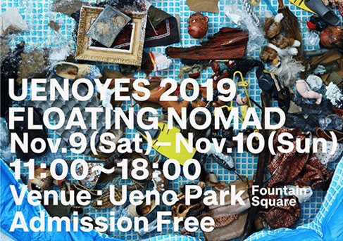 "UENOYES2019 ""FLOATING NOMAD"""